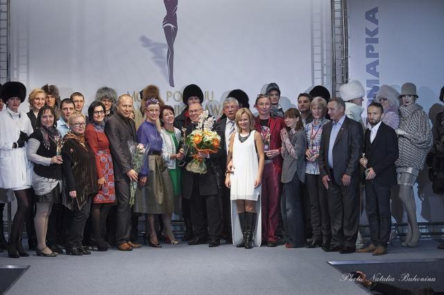 XI конкурс на соискание Премии «Мода России» – Russian Fashion Award (76138-Russian-Fashion-Award-01.jpg)