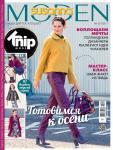 Журнал Susanna MODEN № 9/2017 предлагает модели голландских дизайнеров из журнала Knip. В номере: пальто и жакеты, модели из кожи и замши, мини-гардероб.  Первый день продаж журнала Susanna Moden («Сюзанна МОДЕН») № 09/2017 – 28 августа 2017 года.