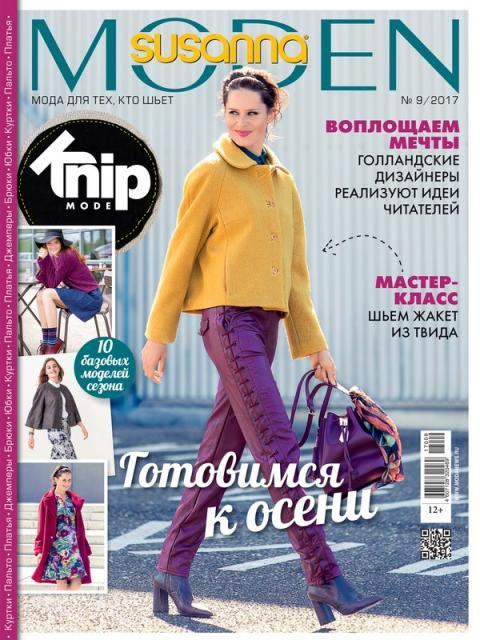 Журнал Susanna MODEN KNIP («Сюзанна МОДЕН Книп») № 09/2017 (сентябрь) с выкройками (76160-Susanna-MODEN-Knip-2017-09-Cover-b.jpg
