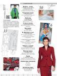 «М. Мюллер и сын»: журнал «Ателье» № 09/2017 (сентябрь) анонс (76166-Atelier-Muller-2017-09-Content.jpg)