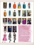 Парад моделей журнала Susanna MODEN KNIP № 10/2017 (октябрь)