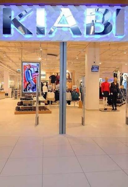 Kiabi открыл второй магазин в Санкт-Петербурге (76328-Kiabi-Otkril-Vtoroy-Magazin-V-Sankt-Peterburge-01.jpg)