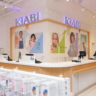 Kiabi открыл второй магазин в Санкт-Петербурге (76328-Kiabi-Otkril-Vtoroy-Magazin-V-Sankt-Peterburge-s.jpg)