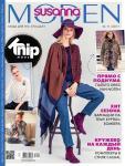 Журнал Susanna MODEN № 11/2017 предлагает модели голландских дизайнеров из журнала Knip. В номере: мода с подиума, одежда для дома, платья разных фасонов. Первый день продаж журнала Susanna Moden («Сюзанна МОДЕН») № 11/2017 (ноябрь) – 30 октября 2017 года.