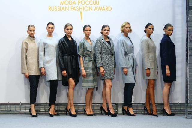 Russian Fashion Award вручена 4-м компаниям (77091-modarossii-15.jpg)