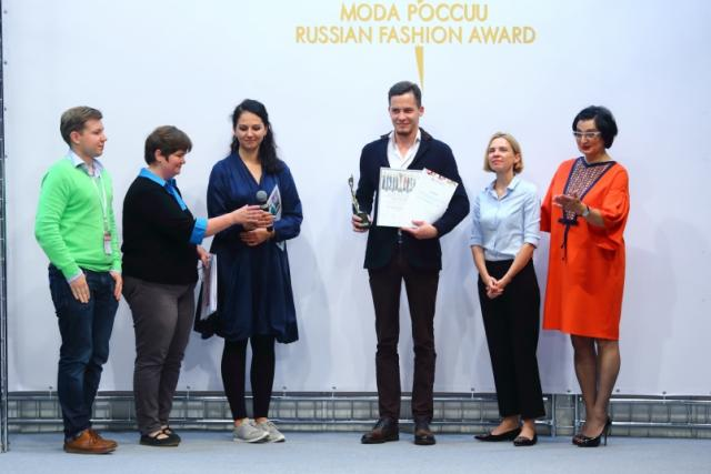 Russian Fashion Award вручена 4-м компаниям (77091-modarossii-17.jpg)