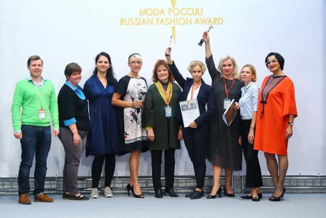Russian Fashion Award вручена 4-м компаниям (77091-modarossii-18.jpg)