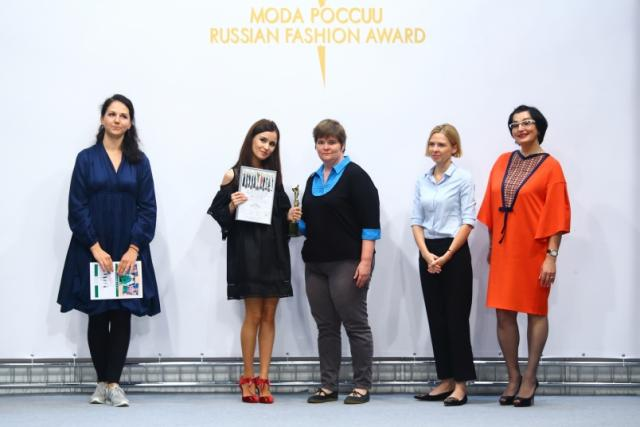 Russian Fashion Award вручена 4-м компаниям (77091-modarossii-19.jpg)