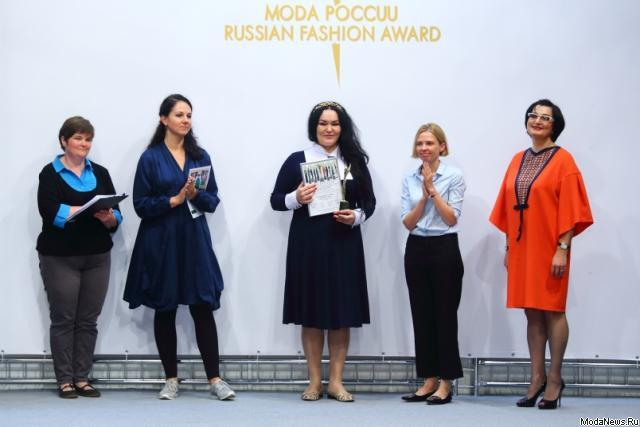 Russian Fashion Award вручена 4-м компаниям (77091-modarossii-20.jpg)