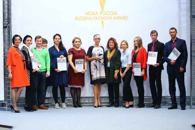 Russian Fashion Award вручена 4-м компаниям (77091-modarossii-22.jpg)
