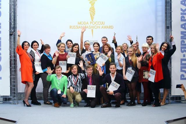 Russian Fashion Award вручена 4-м компаниям (77091-modarossii-23.jpg)