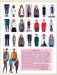 Парад моделей журнала Susanna MODEN KNIP № 01/2018 (январь)