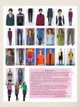 Парад моделей журнала Susanna MODEN KNIP № 02/2018 (февраль)