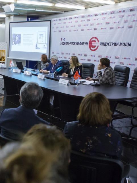 Экономический Форум Индустрии Моды (78220-fi-expo-program-b.jpg)
