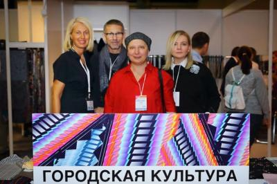 Textile Expert Forum: InterfabricAwards-2018