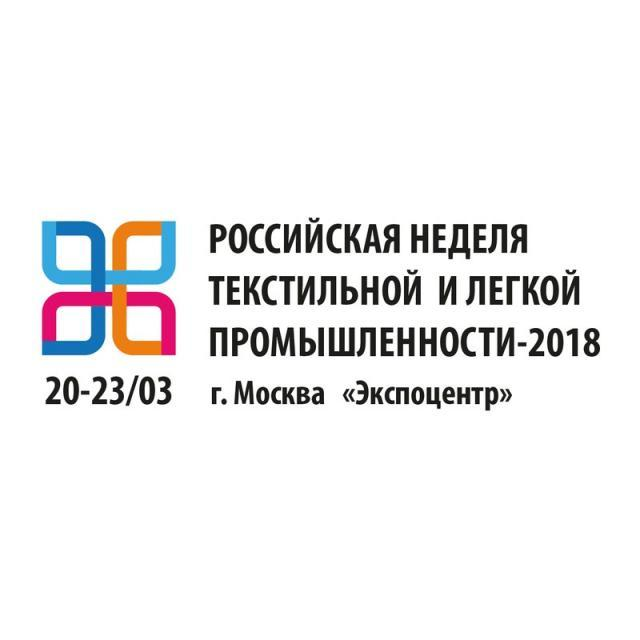 Fashion Consulting Group: «Российский fashion рынок: итоги 2017 и курс на высокие технологии» (78758-textileweek-Fashion-Consult