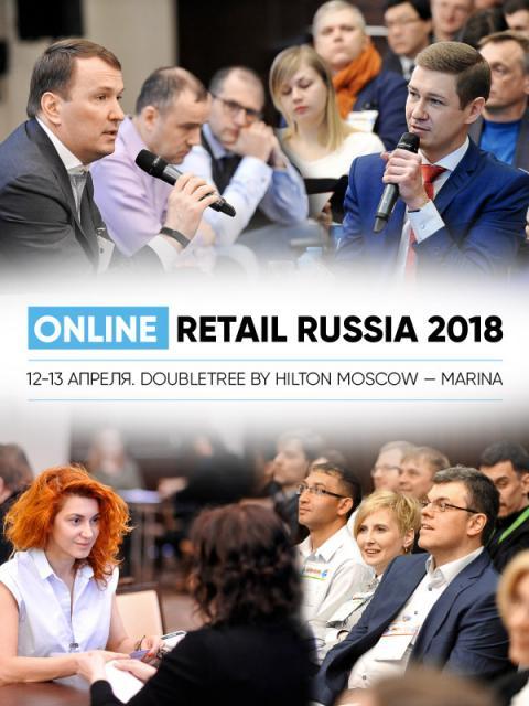 Online Retail Russia – 2018 (78844-Online-Retail-Russia-2018-b.jpg)
