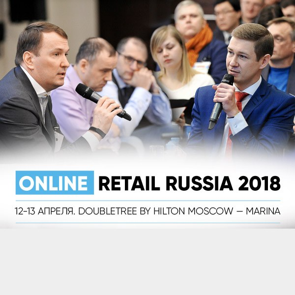 Online Retail Russia – 2018 (78844-Online-Retail-Russia-2018s.jpg)