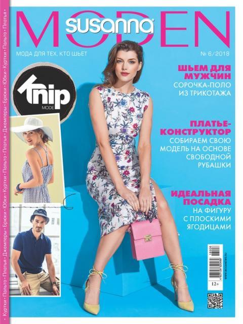 Журнал Susanna MODEN KNIP («Сюзанна МОДЕН КНИП») № 06/2018 (июнь) анонс с выкройками (79628-Susanna-MODEN-KNIP-2018-06-Cover-b.j
