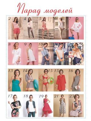 Журнал «ШиК: Шитье и крой. Boutique» № 07/2018 (июль) анонс с выкройками (79823-Shick-Boutique-2018-07-Content-02.jpg)
