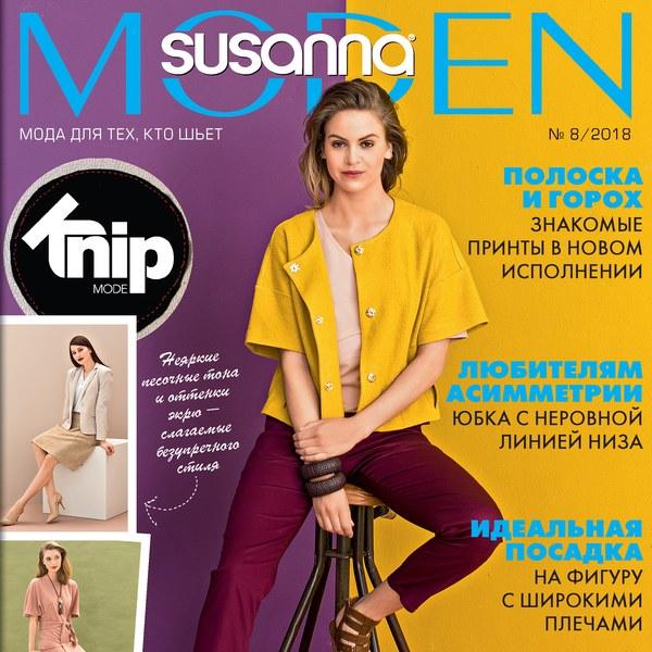 Журнал Susanna MODEN KNIP («Сюзанна МОДЕН КНИП») № 08/2018 (август) анонс с выкройками (80202-Susanna-MODEN-KNIP-2018-08-Cover-s