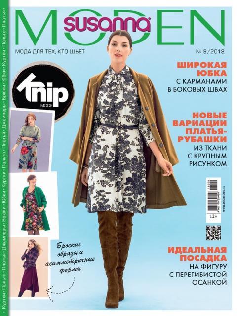 Журнал Susanna MODEN KNIP («Сюзанна МОДЕН КНИП») № 09/2018 (сентябрь) анонс с выкройками (80512-Susanna-MODEN-KNIP-2018-09-Cover