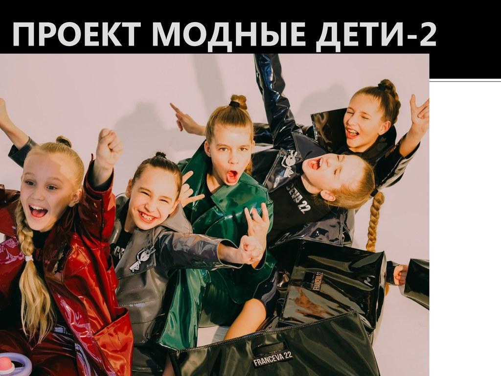 Конкурс «Экзерсис» – ModaNews – ТЕКСТИЛЬЛЕГПРОМ. ОСЕНЬ-2018 (80613-14-15.jpg)