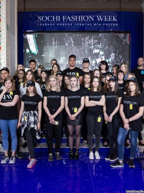 Команда Sochi Fashion Week: волонтерство социальный тренд (81097-Sochi-Fashion-Week-b.jpg)