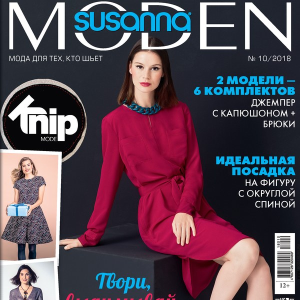 Журнал Susanna MODEN KNIP («Сюзанна МОДЕН КНИП») № 10/2018 (октябрь) анонс с выкройками (81268-Susanna-MODEN-KNIP-2018-10-Cover