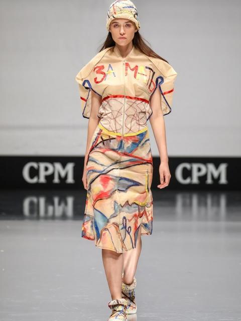 Русский авангард от молодых петербургских дизайнеров (81508-ArtFuture-10.jpg)