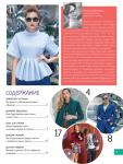 Журнал «ШиК: Шитье и крой. Boutique» № 01/2019 (январь) анонс с выкройками (82207-Shick-Boutique-2019-01-Content-01.jpg)