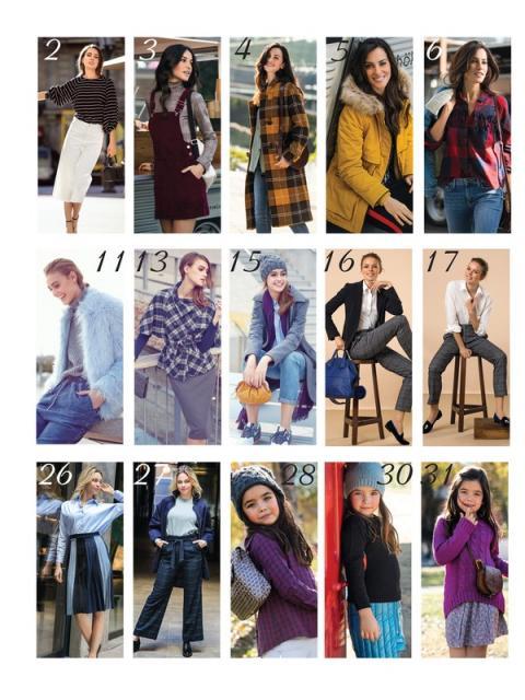 Спецвыпуск журнала «ШиК: Шитье и крой. Patrones. Пальто и куртки» № 02/2019 (февраль) анонс с выкройками (82632-Shick-Patrones-J