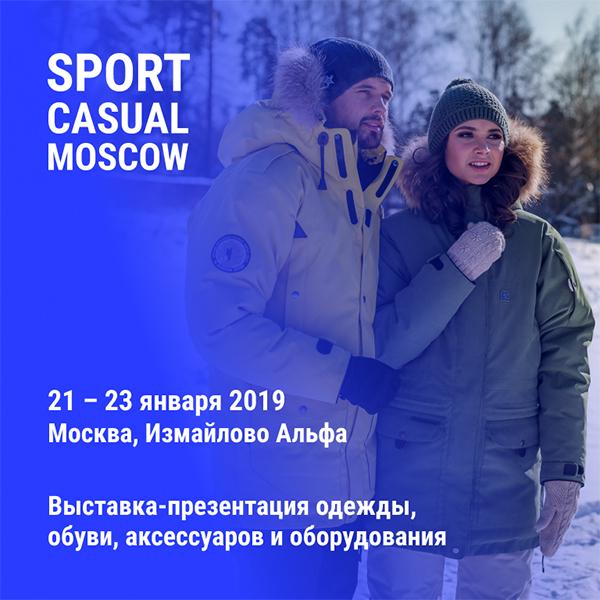 Деловая программа Sport Casual Moscow (82790-Sport-Casual-Moscow-s.jpg)