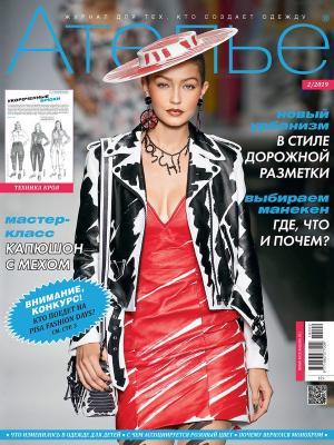 «М. Мюллер и сын»: журнал «Ателье» № 2/2019 (февраль) анонс (82823-Atelier-Muller-2019-02-Cover-b.jpg)