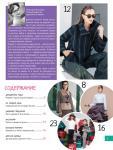 Журнал «ШиК: Шитье и крой. Boutique» № 03/2019 (март) анонс с выкройками (82949-Shick-Boutique-2019-03-Content-01.jpg)