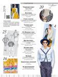 «М. Мюллер и сын»: журнал «Ателье» № 4/2019 (апрель) анонс (83705-Atelier-Muller-2019-04-Content.jpg)