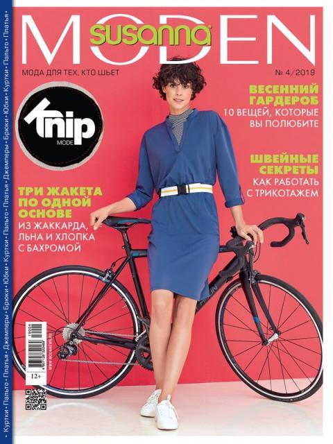 Журнал Susanna MODEN KNIP («Сюзанна МОДЕН КНИП») № 04/2019 (апрель) анонс с выкройками (83742-Susanna-MODEN-KNIP-2019-04-Cover-b