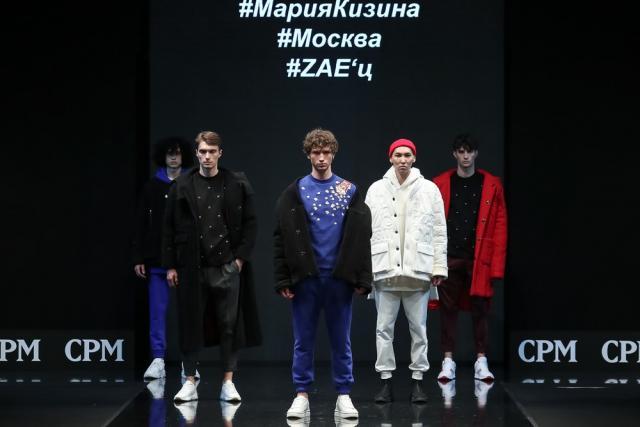 V Всероссийский конкурс дизайнеров одежды на выставке СРМ–Collection Première Moscow. III конкурс короткометражных видеороликов
