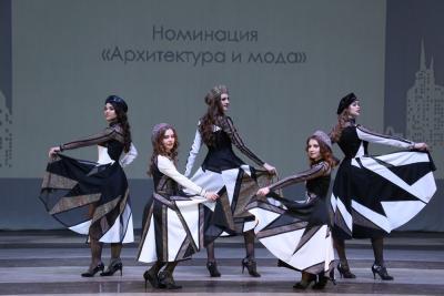 Молодежный театр моды «Абстракция»