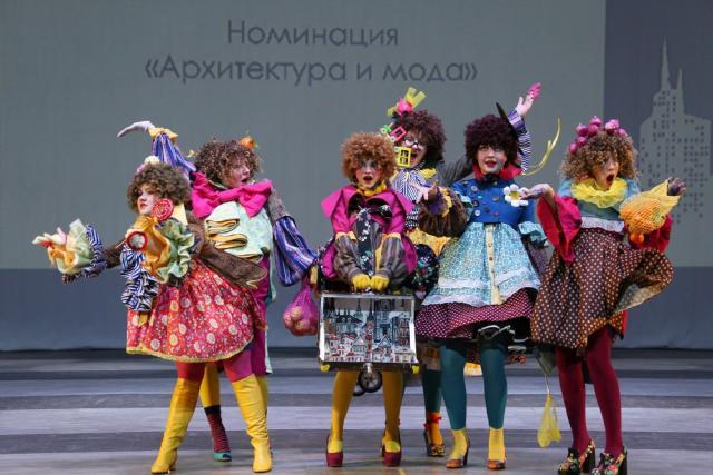 «Золотая игла»: финал XXIII конкурса детских театров моды и студий костюма (84041-zolotajaigla-05.jpg)
