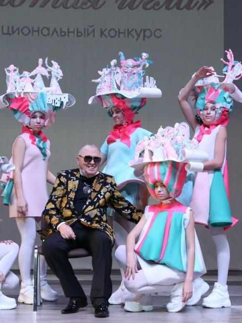 «Золотая игла»: финал XXIII конкурса детских театров моды и студий костюма (84041-zolotajaigla-b.jpg)