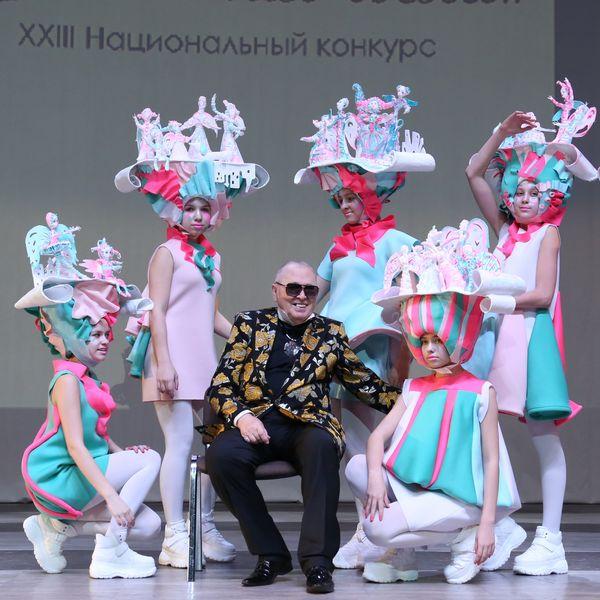 «Золотая игла»: финал XXIII конкурса детских театров моды и студий костюма (84041-zolotajaigla-s.jpg)