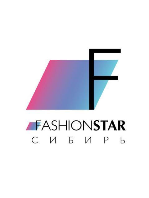 FASHIONSTAR-Сибирь – новый проект SHOESSTAR (84337-FASHIONSTAR-b.jpg)