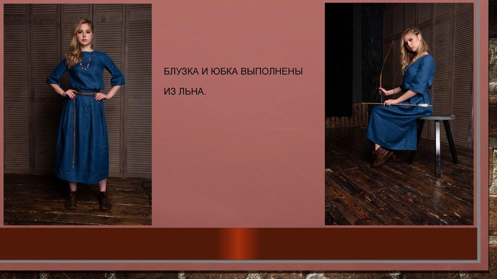 Конкурс «Экзерсис» – ModaNews – ТЕКСТИЛЬЛЕГПРОМ. 2019 (85189-01-07.jpg)