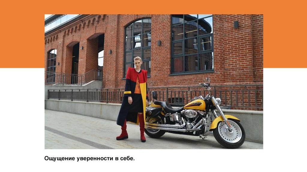Конкурс «Экзерсис» – ModaNews – ТЕКСТИЛЬЛЕГПРОМ. 2019 (85189-03-08.jpg)