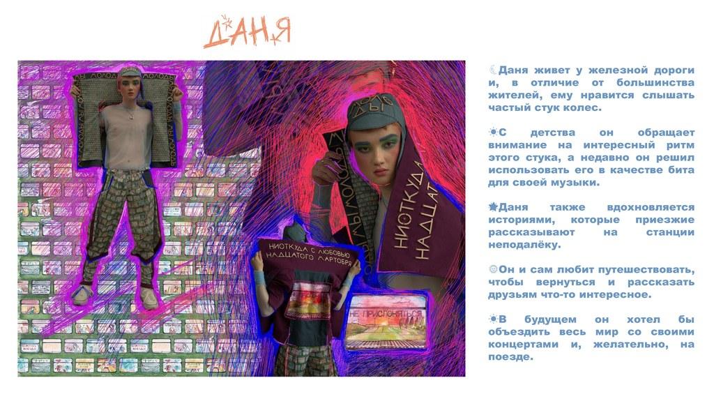 Конкурс «Экзерсис» – ModaNews – ТЕКСТИЛЬЛЕГПРОМ. 2019 (85189-06-08.jpg)