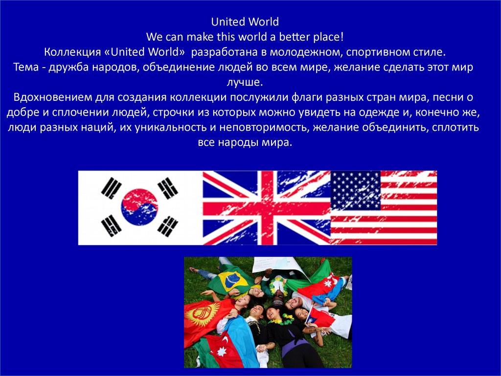 Конкурс «Экзерсис» – ModaNews – ТЕКСТИЛЬЛЕГПРОМ. 2019 (85189-09-04.jpg)