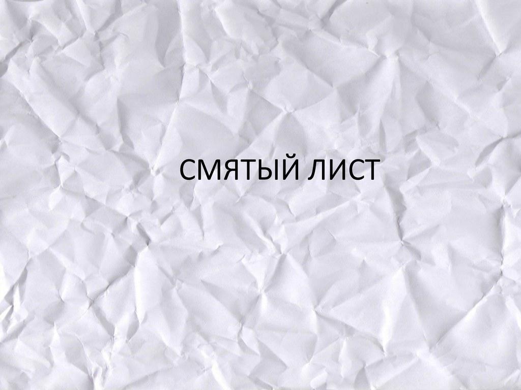 Конкурс «Экзерсис» – ModaNews – ТЕКСТИЛЬЛЕГПРОМ. 2019 (85189-10-02.jpg)