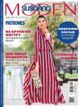 Журнал Susanna Moden № 9/19 предлагает модели prêt-à-porter женской одежды испанских дизайнеров из журнала Patrones. В номере: легкие плащи и пальто, большие размеры, детская праздничная коллекция, платья, куртки, брюки, блузки и сарафаны. Первый день продаж журнала Susanna MODEN PATRONES («Сюзанна МОДЕН ПАТРОНЕС») № 09/2019 (сентябрь) – 26 августа 2019 года.
