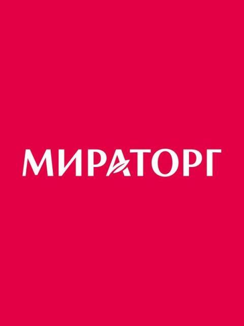 Мираторг впервые примет участие в профильной выставке Mos Shoes в марте 2020 года (86356-Mos-Shoes-b.jpg)